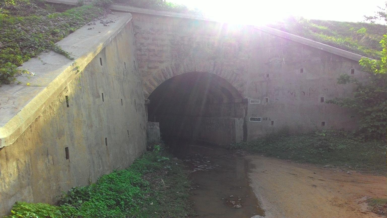 Nijagal Trek Entrance
