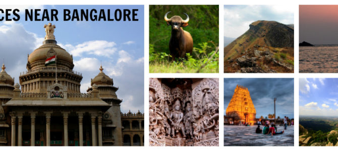 Places Near Bangalore/Bengaluru