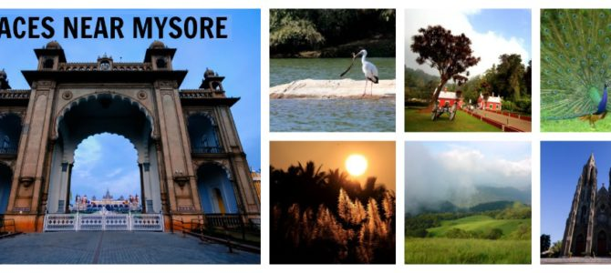 Places Near Mysore/Mysuru